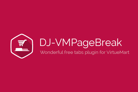 DJ-VMPageBreak